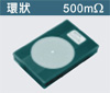 UR-100之探頭檢驗片