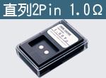 TFP, NSCP之探頭檢驗片